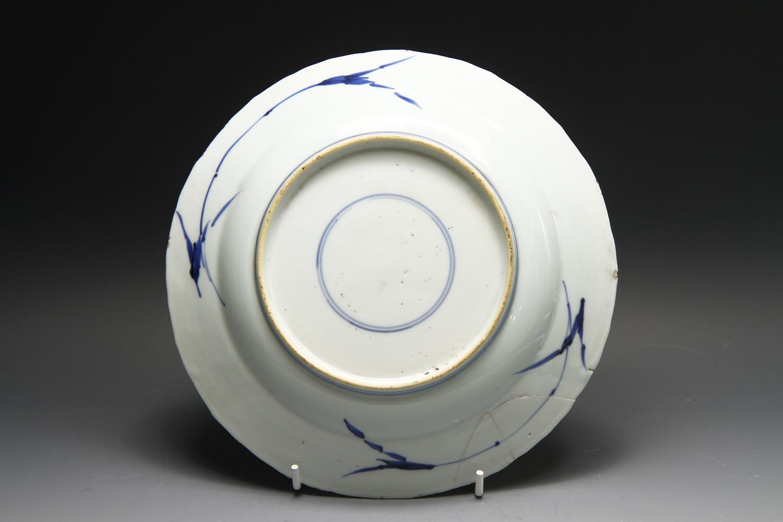 1136 - A Kangxi plate A/F