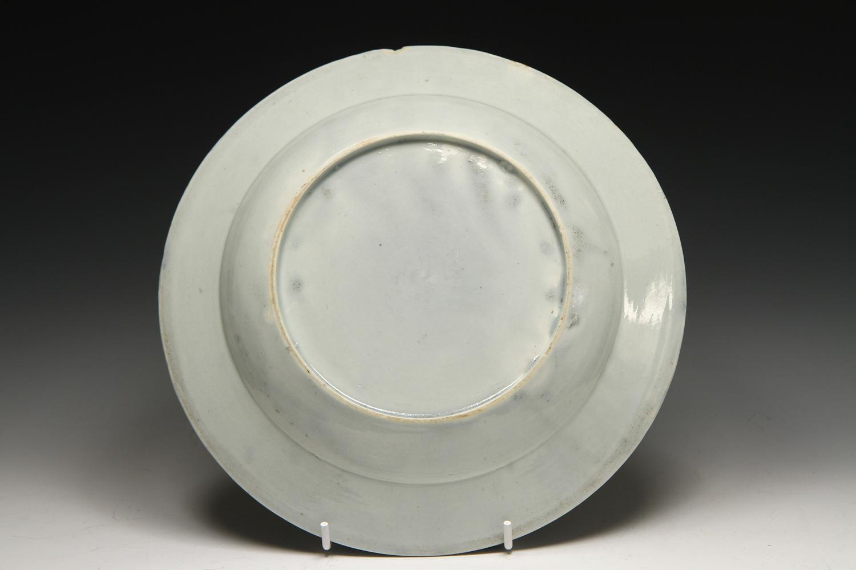 1053 - A rare James Pennington Liverpool plate, c 1765